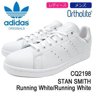 【5/21入荷予定】アディダス adidas スタンスミス スニーカー CQ2198 レディース & メンズ ホワイト 白...
