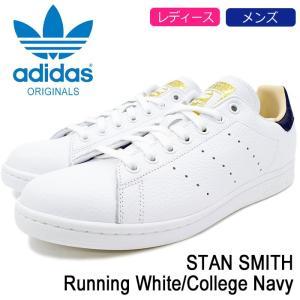 アディダス adidas スタンスミス スニーカー レディー...
