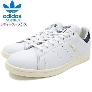 アディダス adidas スタンスミス スニーカー レディース & メンズ ホワイト/ネイビ...
