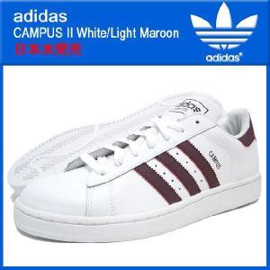 アディダス adidas キャンパス 2 White/Lig...