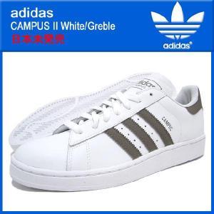 アディダス adidas キャンパス 2 White/Gre...