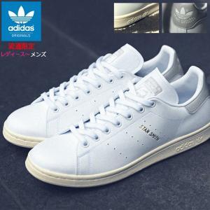 アディダス スニーカー adidas スタンスミス レディース & メンズ ホワイト/グレー 白/灰...