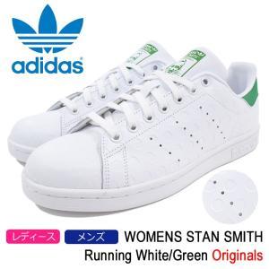 アディダス adidas スニーカー レディース & メンズ ウィメンズ スタン スミス Running White/Green オリジナルス