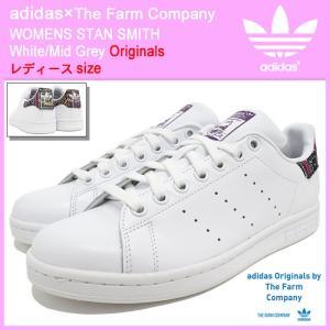 アディダス オリジナルス×The Farm Company ...