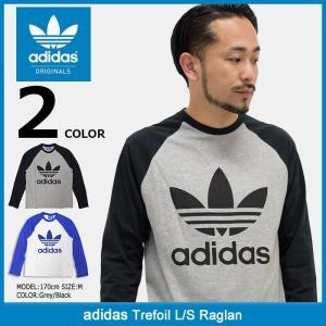 アディダス adidas ラグラン 長袖 メンズ トレフォイル オリジナルス(adidas Trefoil L/S Raglan Originals 男性用 BR2021 BR2025)|icefield