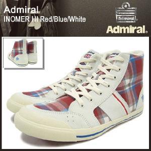 アドミラル Admiral スニーカー イノマー ハイ レッド/ブルー/ホワイト メンズ(admiral inomer hi red/blue/white SJAD0706-040501)