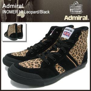アドミラル Admiral スニーカー イノマー ハイ レオパード/ブラック メンズ 男性用(ADMIRAL inomer hi leopard/black SJAD0706-7802)