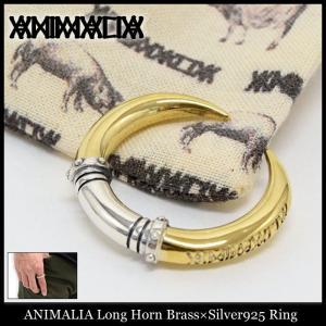 アニマリア ANIMALIA リング メンズ ロング ホーン ブラス×シルバー925(animalia Long Horn Brass×Silver925 Ring 指輪 アクセサリー)|icefield