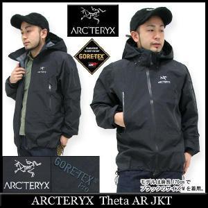 アークテリクス ARCTERYX シータ AR ジャケット(arcteryx Theta AR JAKET JACKET アウター マウンテンパーカー ゴアテックス アークテリックス 10889)|icefield
