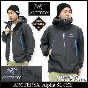 アークテリクス ARCTERYX アルファ SL ジャケット(arcteryx Alpha SL JAKET JACKET アウター ゴアテックス メンズ アークテリックス 5783)|icefield