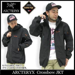 アークテリクス ARCTERYX クロスボウ ジャケット(arcteryx Crossbow JKT マウンテンパーカー ゴアテックス GORE-TEX メンズ 男性用 8576)|icefield