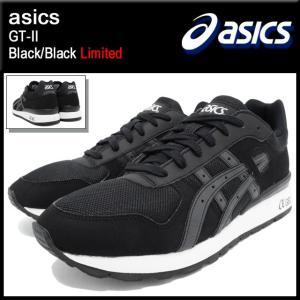 アシックス asics スニーカー メンズ 男性用 GT-2 ブラック/ブラック 限定(ASICS Tiger GT-II Black/Black Limited H549Y-9090)