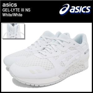アシックス asics スニーカー メンズ 男性用 ゲルライト 3 NS White/White(ASICS Tiger GEL-LYTE III NS H618N-0101 TQ618N-0101)|icefield