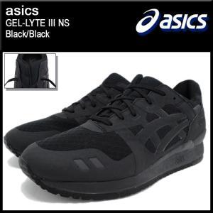 アシックス asics スニーカー メンズ 男性用 ゲルライト 3 NS Black/Black(ASICS Tiger GEL-LYTE III NS H618N-9090 TQ618N-9090)|icefield