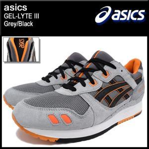 アシックス asics スニーカー メンズ 男性用 ゲルライト 3 Grey/Black(ASICS Tiger アシックスタイガー GEL-LYTE III H635L-1190)|icefield