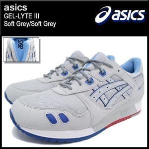 アシックス asics スニーカー メンズ 男性用 ゲルライト 3 Soft Grey/Soft Grey(ASICS Tiger GEL-LYTE III H637Y-1010 TQ637Y-1010)|icefield