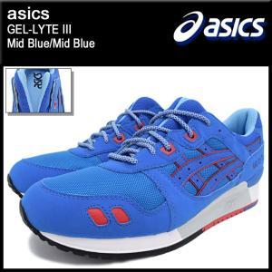 アシックス asics スニーカー メンズ 男性用 ゲルライト 3 Mid Blue/Mid Blue(ASICS Tiger GEL-LYTE III H637Y-4242 TQ637Y-4242)|icefield