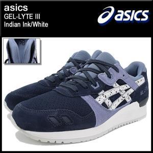 アシックス asics スニーカー メンズ 男性用 ゲルライト 3 Indian Ink/White(ASICS Tiger アシックスタイガー GEL-LYTE III H6B2L-5001)|icefield