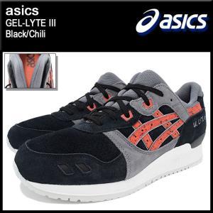 アシックス asics スニーカー メンズ 男性用 ゲルライト 3 Black/Chili(ASICS Tiger アシックスタイガー GEL-LYTE III H6B2L-9024)|icefield