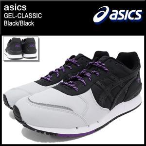 アシックス asics スニーカー メンズ 男性用 ゲルクラシック Black/Black(ASICS Tiger GEL-CLASSIC H6F3N-9090 TQ6F3N-9090)|icefield