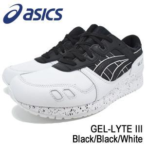 アシックス asics スニーカー メンズ 男性用 ゲルライト 3 Black/Black/White(ASICS Tiger GEL-LYTE III ブラック H6T1L-9090)|icefield