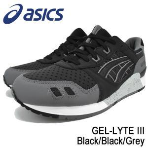 アシックス asics スニーカー メンズ 男性用 ゲルライト 3 Black/Black/Grey(ASICS Tiger GEL-LYTE III ブラック H6W1L-9090)|icefield