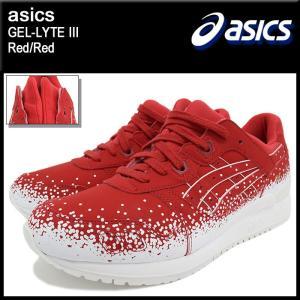 アシックス asics スニーカー メンズ 男性用 ゲルライト 3 Red/Red(ASICS Tiger GEL-LYTE III ランニンシューズ H6W3Y-2525)|icefield