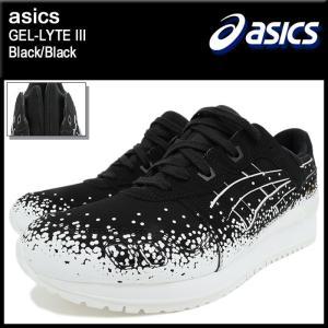 アシックス asics スニーカー メンズ 男性用 ゲルライト 3 Black/Black(ASICS Tiger GEL-LYTE III ランニンシューズ H6W3Y-9090)|icefield
