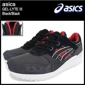 アシックス asics スニーカー メンズ 男性用 ゲルライト 3 Black/Black(ASICS Tiger アシックスタイガー GEL-LYTE III H6X2L-9090)|icefield