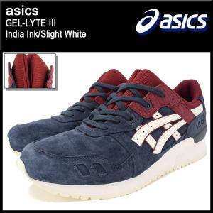 アシックス asics スニーカー メンズ 男性用 ゲルライト 3 India Ink/Slight White(ASICS Tiger GEL-LYTE III HL6B1-5099 TQL6B1-5099)|icefield