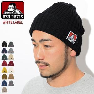 ベンデイビス BEN DAVIS ニット帽 コットン ニット キャップ ホワイトレーベル(BDW-9500 Cotton Knit Cap 帽子 ニットキャップ)|icefield