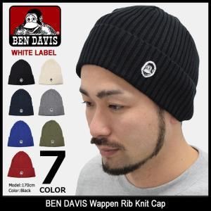 ベンデイビス BEN DAVIS ニット帽 ワッペン リブ ニット キャップ ホワイトレーベル(BDW-9511 Wappen Rib Knit Cap ニットキャップ)|icefield