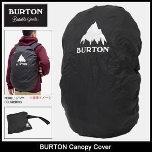 バートン BURTON バッグカバー キャノピー(burton Canopy Cover レインバッグカバー メンズ レディース 153041) icefield