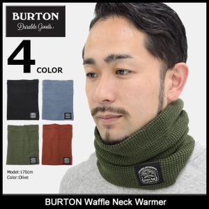 バートン BURTON ネックウォーマー ワッフル(burton Waffle Neck Warmer メンズ レディース 190491)|icefield