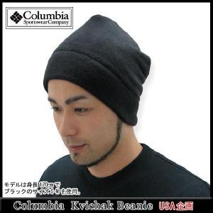 コロンビア Columbia クビチャク ビーニー(columbia Kvichak Beanie ニット帽 メンズ 男性用 CU8205-01) icefield