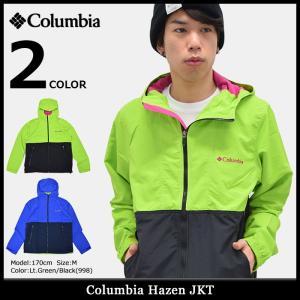 コロンビア Columbia ジャケット メンズ ヘイゼン(Hazen JKT アウター アウトドア マウンテンパーカー PM3645) icefield