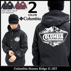 コロンビア Columbia ジャケット メンズ ストーンズ リッジ 2(columbia Stones Ridge II JKT アウター ブルゾン アウトドア PM5509) icefield