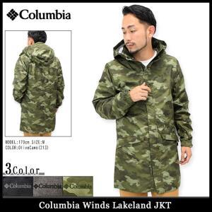 コロンビア Columbia ジャケット メンズ ウィンズ レイクランド(コロンビア columbia Winds Lakeland JKT アウター アウトドア PM5986) icefield