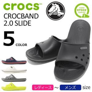 クロックス crocs サンダル レディース& メンズ クロックバンド 2.0 スライド(CROCBAND 2.0 SLIDE シャワーサンダル 204108)
