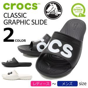 クロックス crocs サンダル レディース & メ...