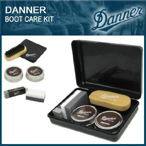 ダナー Danner ブーツ ケア キット メンズ(男性 紳士用)(Danner DANNER Boot Care Kit ダナー アウトドア )|icefield