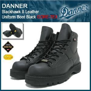 ダナー Danner ブラックホーク 2 レザー ユニフォーム ブーツ ブラックレザー ゴアテックス(24600 Blackhawk II Leather Uniform GORE-TEX BOOT)|icefield