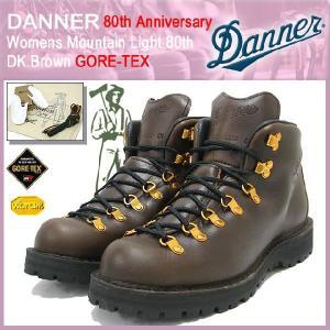 ダナー Danner ウーマンズ マウンテンライト 80th ブーツ ダークブラウンレザー MADE IN USA ゴアテックス レディース(女性用)(30822W 80周年記念)|icefield