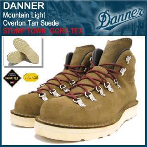 ダナー Danner マウンテンライト ブーツ Overton タンスエード スタンプタウン MADE IN USA ゴアテックス メンズ(D-30868X GORE-TEX)|icefield