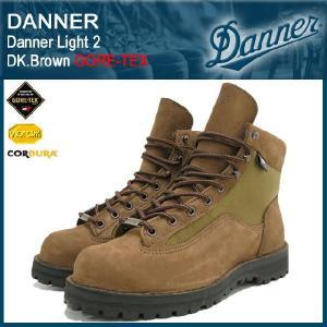 ダナー Danner ダナーライト 2 ブーツ ダークブラウンヌバック ゴアテックス メンズ(DANNER 33000X Danner Light 2 DK.Brown GORE-TEX)|icefield