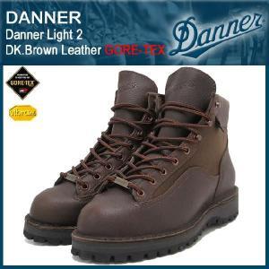 ダナー Danner ダナーライト 2 ブーツ ダークブラウンレザー MADE IN USA ゴアテックス(Danner DANNER 33020X Danner Light 2 DK.Brown Leather GORE-TEX)|icefield