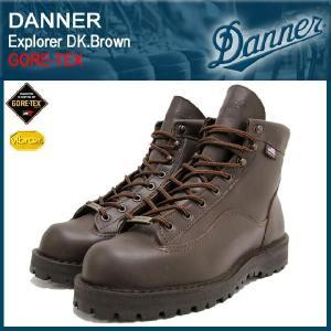 ダナー Danner エクスプローラー ブーツ ダークブラウンレザー ゴアテックス(Danner DANNER 45200X Explorer DK.Brown GORE-TEX ダナー ブーツ)|icefield