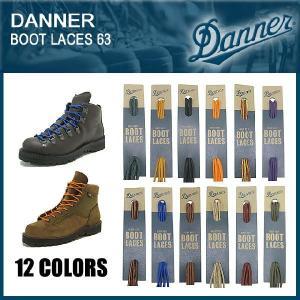 ダナー Danner ブーツ レース 63インチ メンズ(男性 紳士用)(Danner DANNER Boot Laces 63 ダナー アウトドア 靴紐)|icefield