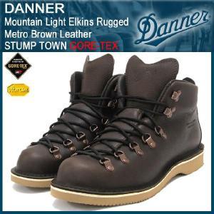ダナー Danner マウンテンライト ブーツ Elkins Rugged Metro ブラウン レザー スタンプタウン ゴアテックス(D-30869 Mountain Light STUMP TOWN GORE-TEX)|icefield