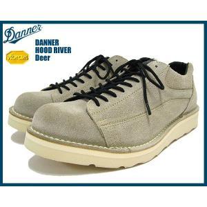 ダナー Danner フッドリバー ブーツ ベージュスエードレザー メンズ(男性 紳士用)(Danner DANNER D-4002-DR HOOD RIVER Deer ダナー アウトドア ブーツ)|icefield